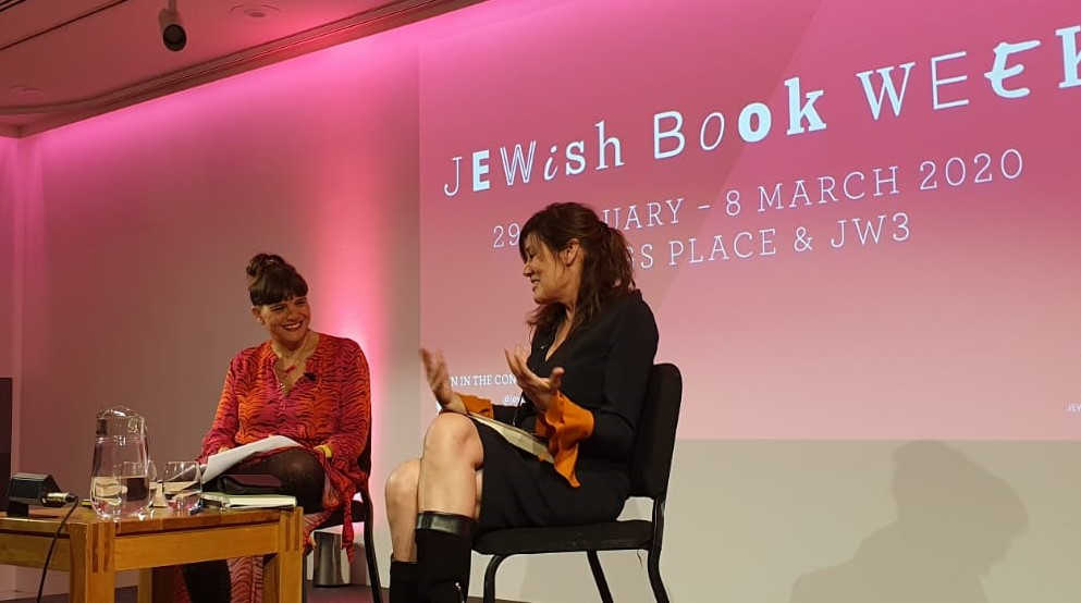 J.S. MARGOT AT THE JEWISH BOOK WEEK FESTIVAL IN LONDON
